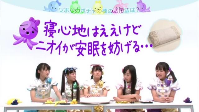 たこやきレインボーのたこツボッ!! 2015年10月9日放送分