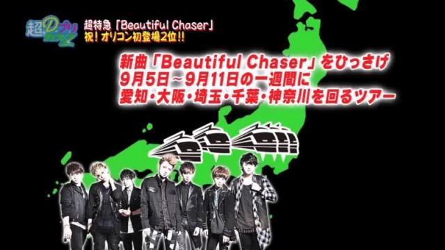 超D.プリカスZ 「Beautiful Chaser」発売記念フリーライブ(2015.10.4)