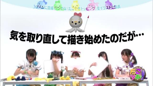 たこやきレインボーのたこツボッ!! 2015年10月23日放送分
