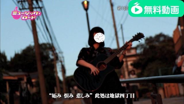 ミュージック☆ロード 2015年11月7日放送分