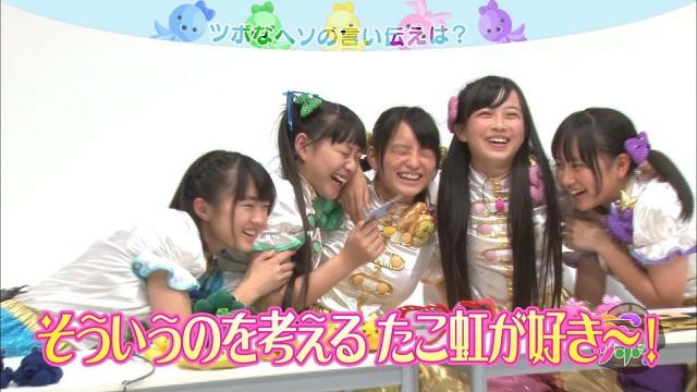 たこやきレインボーのたこツボッ!! 2015年11月20日放送分