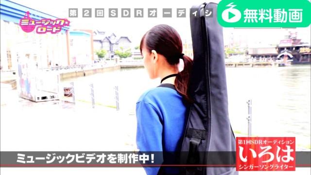 ミュージック☆ロード 2015年11月28日放送分