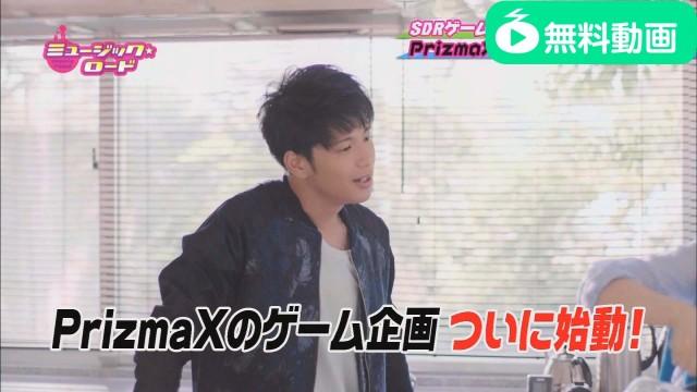 ミュージック☆ロード 2015年12月26日放送分