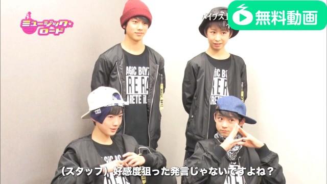 ミュージック☆ロード 2016年2月27日放送分