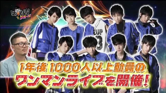 EBiDANアミーゴ SUPER☆DRAGON これまでの放送 (2015.12.26)
