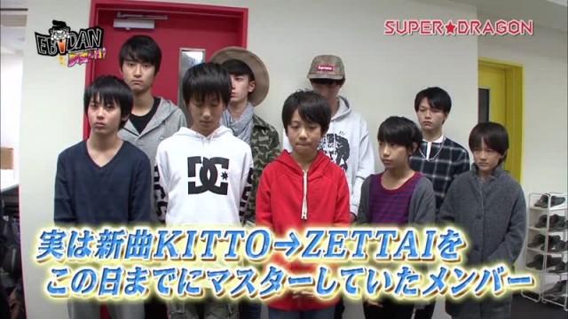 EBiDANアミーゴ SUPER★DRAGON 密着SP (2016.1.23)