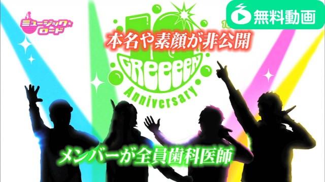ミュージック☆ロード 2016年5月28日放送分