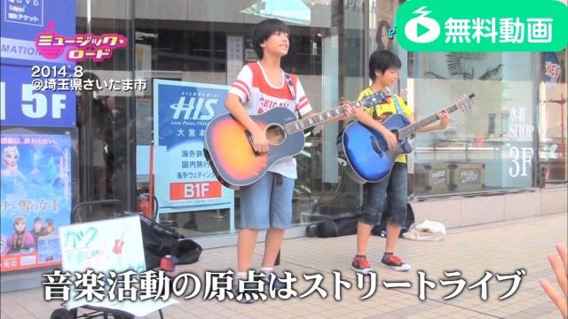 ミュージック☆ロード 2016年6月18日放送分