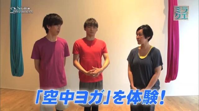 スター☆ドリーマーズ 2016年7月3日放送分