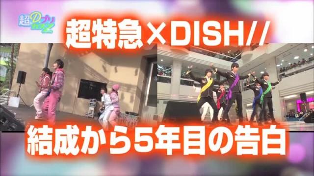 超D.プリカスZ オープニング(2016.5.15)