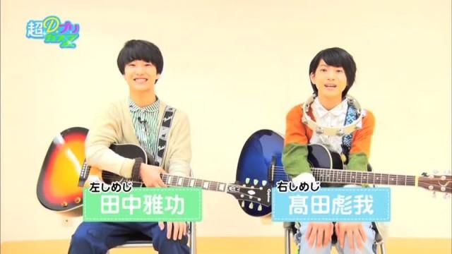 超D.プリカスZ 番組初登場 さくらしめじ(2016.5.22)