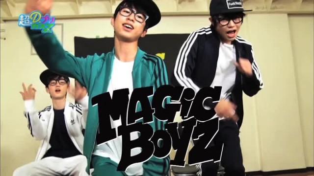 超D.プリカスZ 小・中学生HIPHOPグループ『MAGiC BOYZ』(2016.6.19)