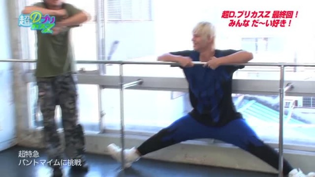 超D.プリカスZ 超D.プリカスZ最終回!みんなだ〜い好き!(2016.6.26)