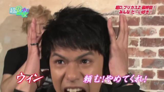 超D.プリカスZ 超D.プリカスZ最終回!キャラ大好き!(2016.6.26)