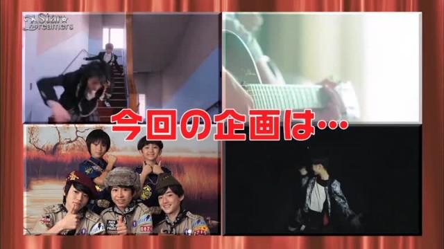 スター☆ドリーマーズ 2016年7月17日放送分