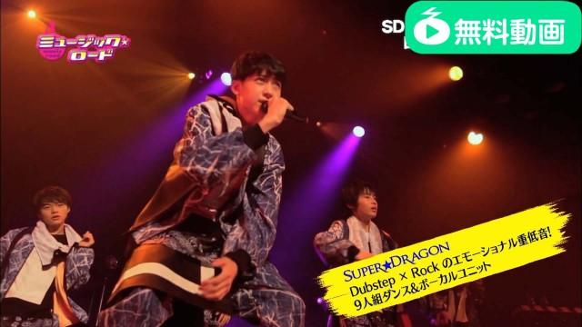 ミュージック☆ロード 2016年7月16日放送分