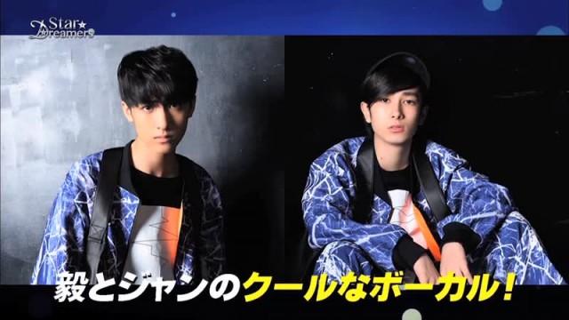 スター☆ドリーマーズ 2016年8月23日放送分