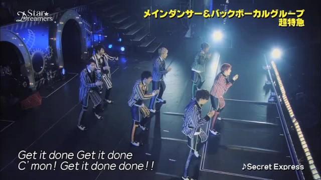 スター☆ドリーマーズ 2016年8月27日放送分
