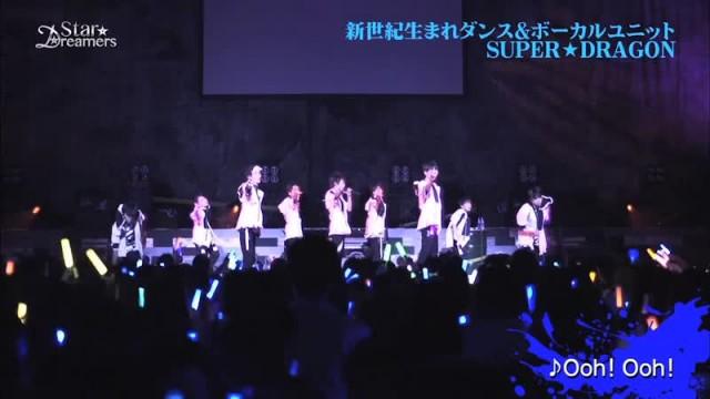 スター☆ドリーマーズ 2016年9月11日放送分