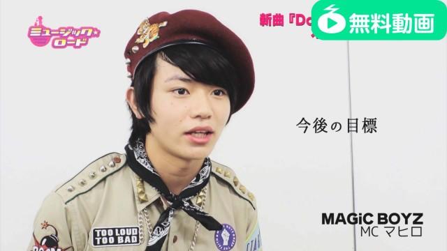 ミュージック☆ロード 2016年9月24日放送分