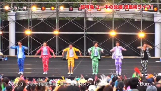 スター☆ドリーマーズ 2016年10月16日放送分