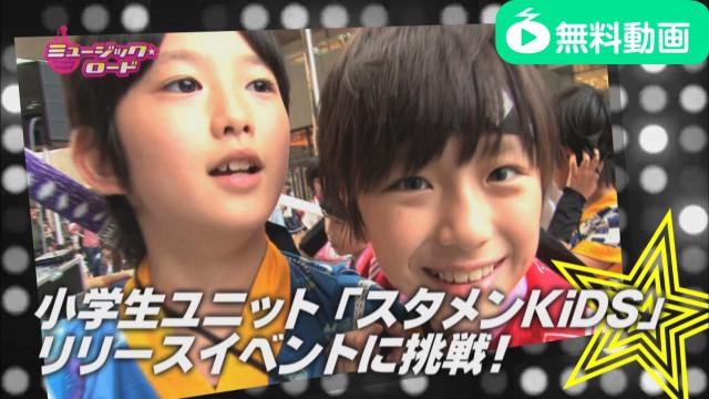 ミュージック☆ロード 2016年10月15日放送分