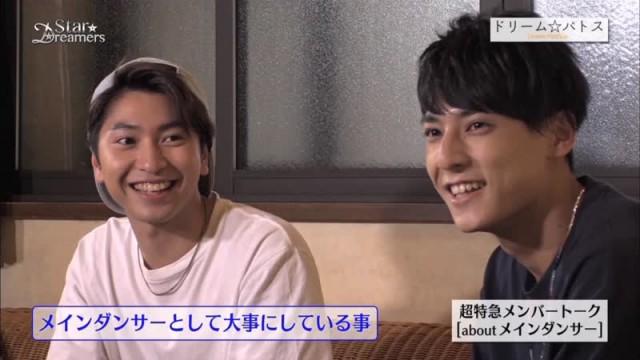 スター☆ドリーマーズ 2016年10月23日放送分
