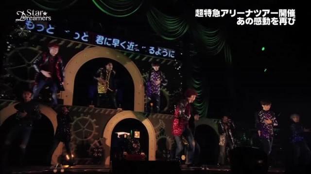 スター☆ドリーマーズ 2016年12月4日放送分