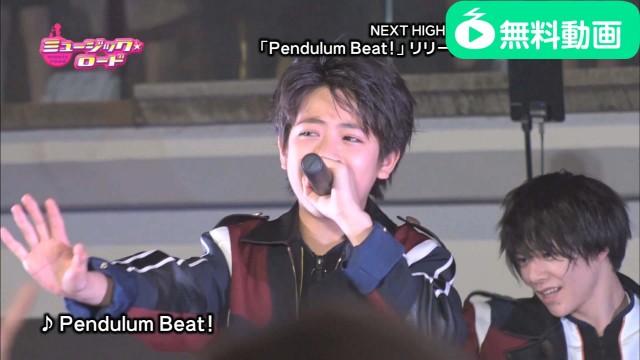 ミュージック☆ロード 2016年12月10日放送分