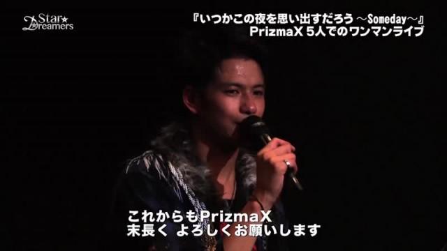 スター☆ドリーマーズ 2016年12月11日放送分