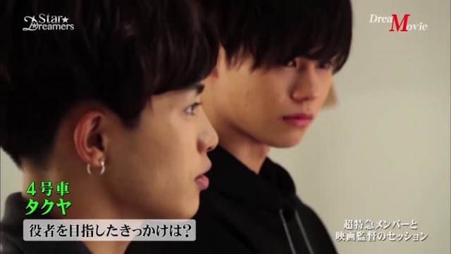 スター☆ドリーマーズ 2016年12月18日放送分