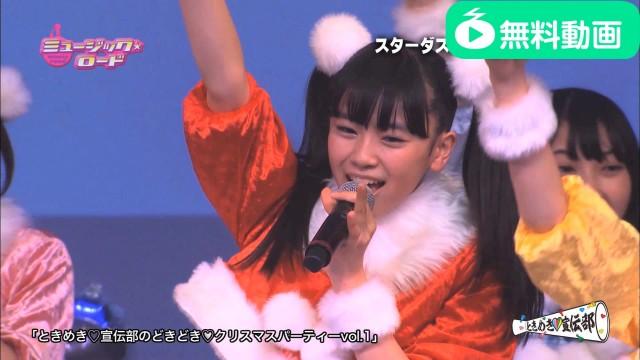 ミュージック☆ロード 2016年12月24日放送分