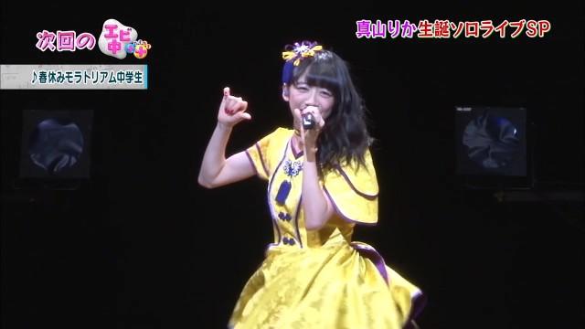 エビ中++エンディング(2016/12/21)