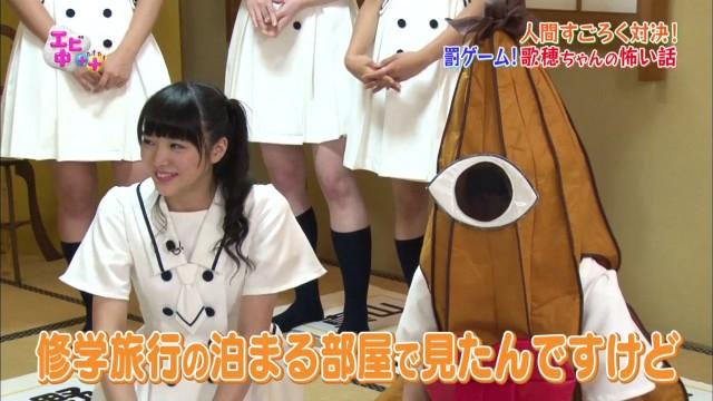 エビ中++大新年会2017SP!!(2017/1/4)