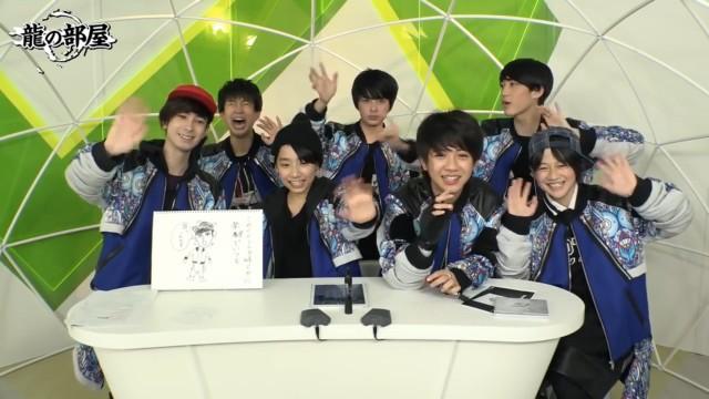 SUPER★DRAGON『龍の部屋』2017.01.19