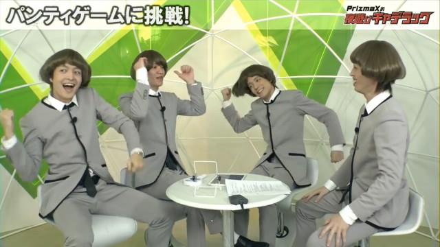 PrizmaXの夜遊びキャデラック 2017.01.24