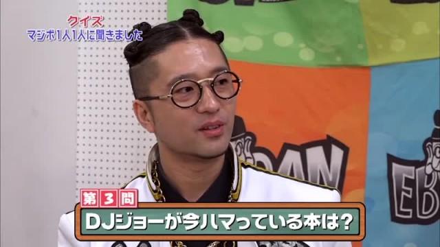 """""""EBiDANアミーゴ クイズマジボ1人1人 に聞きました (2017.1.21)"""""""