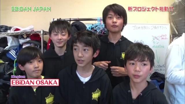 """EBiDANアミーゴ EBiDAN 地域対抗 SONG&CALLバトル (2017.1.21)"""