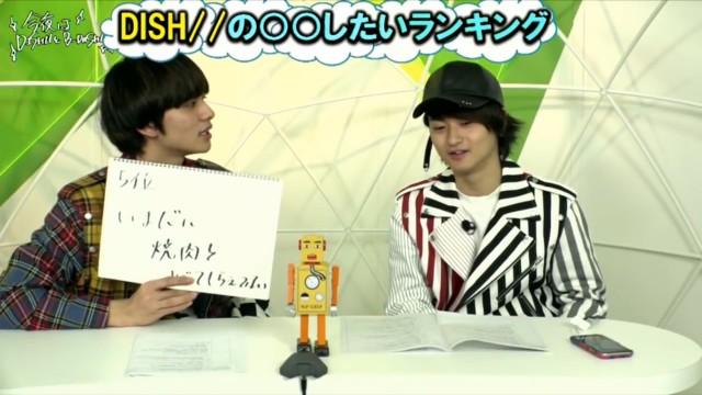 DISH//の「今夜はDISH//とB-DASH//」#26