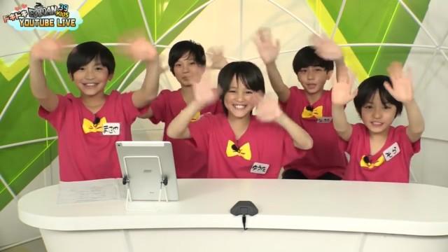 EBiDAN KiDS ~ドキドキYouTube LIVE~ 2017.02.02