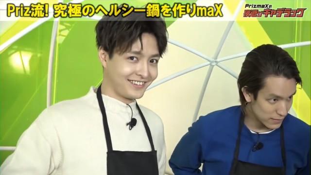 PrizmaXの夜遊びキャデラック! 2017.02.14