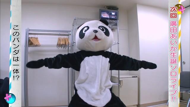 エビ中++エンディング(2017/2/8)