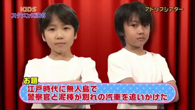 EBiDANアミーゴ 喜怒哀楽を表現しまSHOW (2017.2.11)