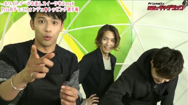 PrizmaXの夜遊びキャデラック! 2017.02.21