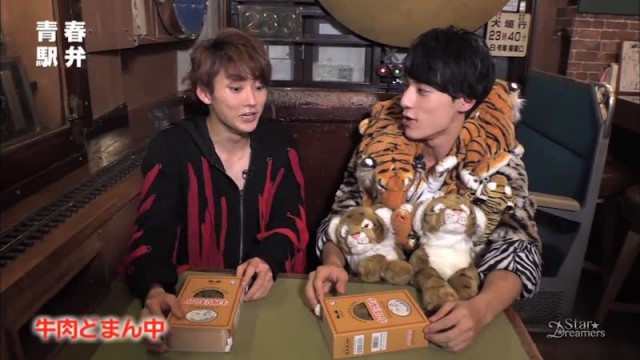 スター☆ドリーマーズ 2017年2月26日放送分