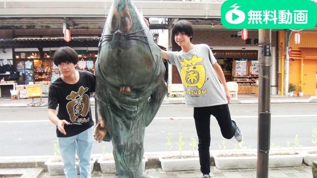 【無料】さくらしめじ 菌活大陸 鳥取篇ぱーと2 ショートバージョン