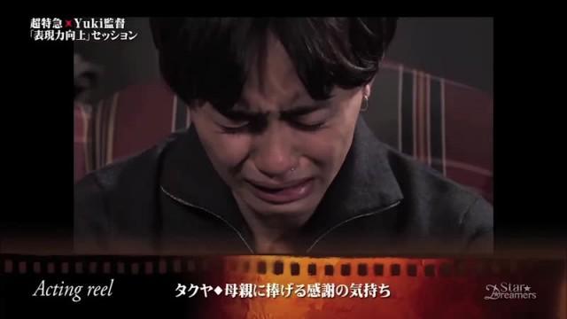 スター☆ドリーマーズ 2017年3月5日放送分