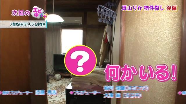 エビ中++エンディング(2017/2/22)