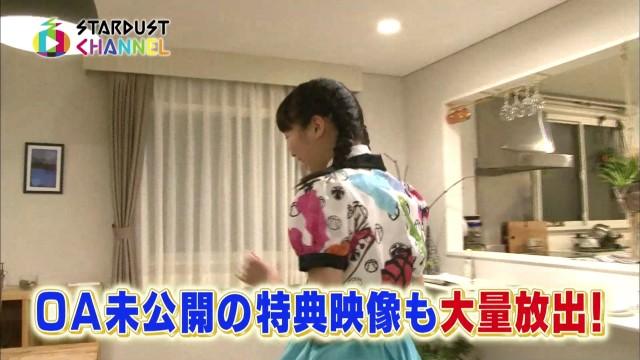 エビ中++エンディング(2017/3/1)