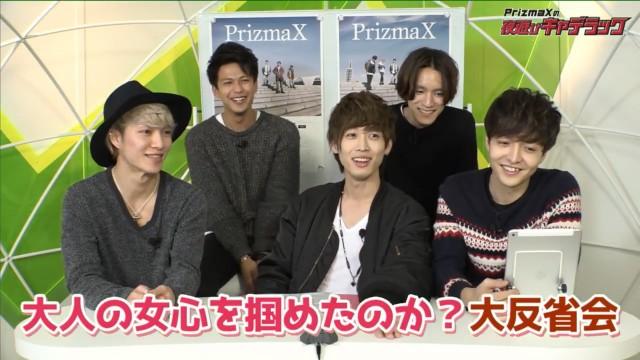 PrizmaXの夜遊びキャデラック! 2017.03.14